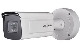 Camera IP HIKVISION DS-2CD5A26G0-IZS (8~32mm)